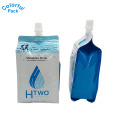 Saco de bebida de estratificação brilhante do malote do bico do produto comestível de superfície de Shenzhen Fatocry