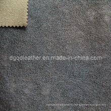 Высокое качество дышащий PU мебели кожаный (qdl по-FB0042)
