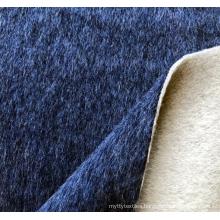 Tweed Wool Mohair Fabric