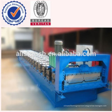 concealed roof sheet roll forming machine