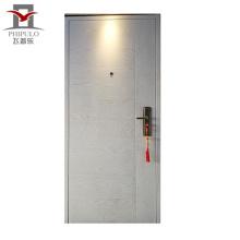 PHIPULO противоугонная стальная дверь