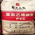 LG Brand PVC RESIN SG5