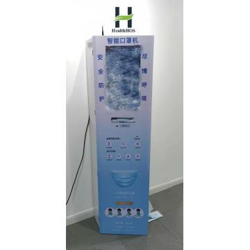 N95 KN95 Автомат по продаже масок