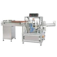 Machine de cartonnage de qualité supérieure (RZ)