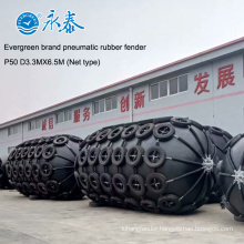 50kpa D3.3MXL6.5Mmarine pneumatic rubber fender for ships with tire chain net