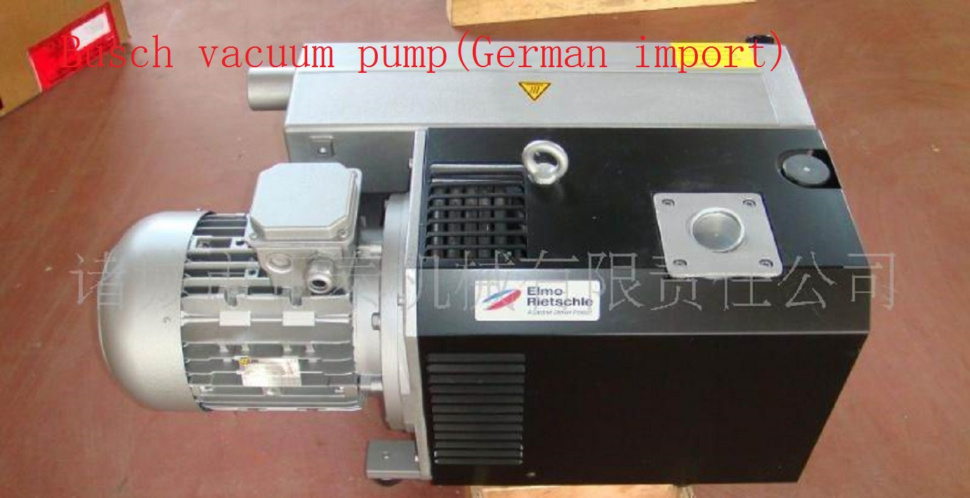 Military Supplies Vacuum Packing Machine