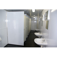 Portable Waschraum (shs-mc-ablution005)