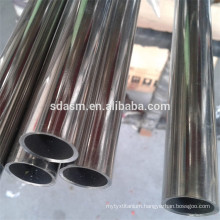 ASTM (201/304/304L/316L/310S/321) Stainless Steel Pipe with 400 Grit Finish for decoration