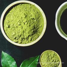 Matcha Tea Powder Organic Matcha Green Tea Powder