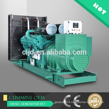 With Cummins engine international service 2200kva generator,1760kw generator set