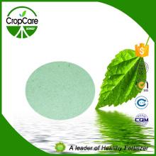 Powder NPK Compound Fertilizer 16-16-16