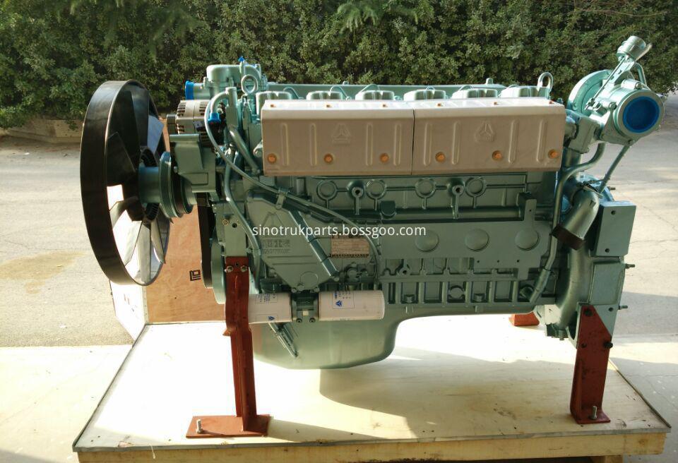 Howo Engine