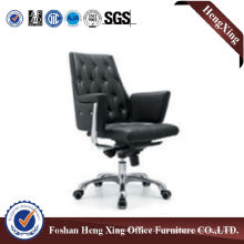 Modern High Back Leather Executive Boss Office Chair (HX-NH008B)