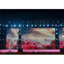 Outdoor Stage LED Display High Refresh