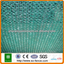 Green Shade Net (Anping shunxing brand )