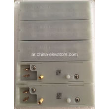 Schindler Elevator Bistable Magnetic Switch 418481