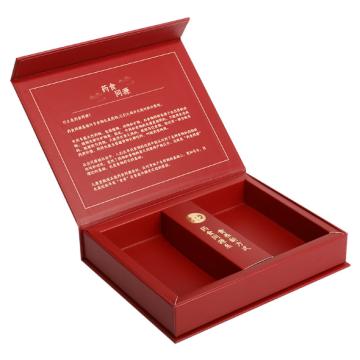 подарочная коробка для чая в пакетиках с золотой фольгой с магнитом