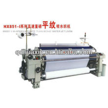 Chinese water jet loom