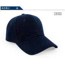 Casquette personnalisée sport / mode / loisirs / promotionnel / tricoté / coton / chapeau de baseball