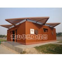 Reciclar revestimento de parede composto de plástico de madeira (hq156s21)