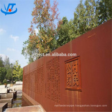 09CuPCrNiA 5mm steel plate / corten sheet metal prices