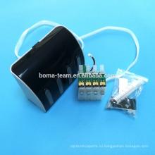 ВФ-3620 3640 7610 7620 для Epson СНПЧ с чипом T2521 - T2524