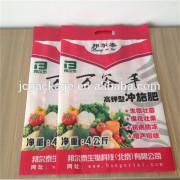 OEM 4kg fertilizer bag/fertilizer packaging bag/plastic fertilizer packaging bag