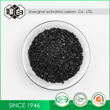 High Quality Gold Loaded Activated Charcoal Widely Used In Gold Ore