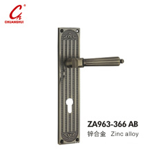 Door Handle (ZA963) Hardware Handle Lock Zinc Handle Carbinet Handle