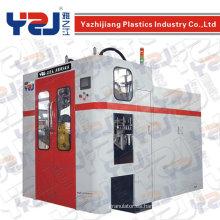Máquina de moldeo por soplado YZJ-2.5L