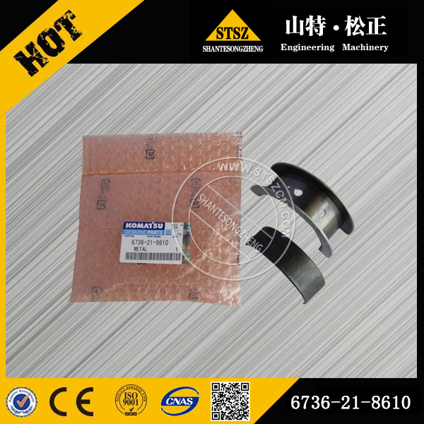 Pc200 7 Thrust Metal 6736 21 8610