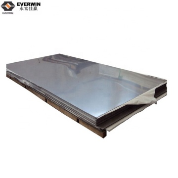Aluminium sheet price per ton square India
