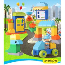 Preschool Building Block Toy for Kids