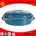 Sunboat Enamel Roaster /Bake Pan, Pot Kitchenware/ Kitchen Appliance