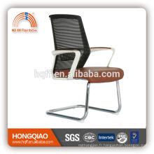 CV-B212BSW-1 base en métal chromé fixe accoudoir en nylon visiteur chaise chaise de bureau