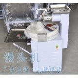 Dough Divider And Rounder Machine/dough ball making machine for sale