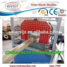 пластиковые трубы Экструзионные машины ПВХ трубопровода