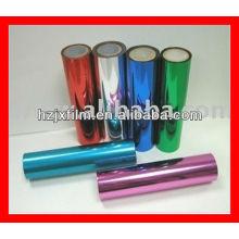 Цветная металлизированная полиэфирная пленка