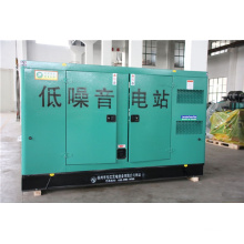 Cummins Low Price 60kVA Generator for Sale with Silent Canopy