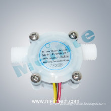 Water Flow Sensor (FS100B)