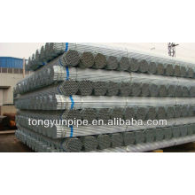 schedule 40 carbon steel pipe & stainless steel pipe