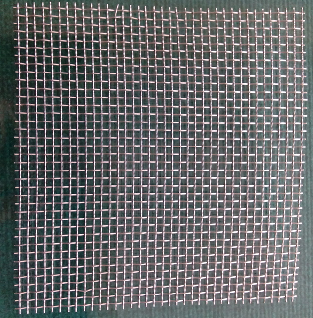 Stainless Steel Fabric Mesh