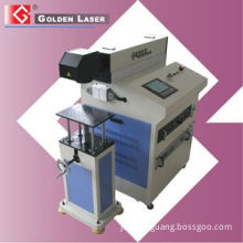 Laser Marking Machine for Metal and Plastic (GDBEC-75)