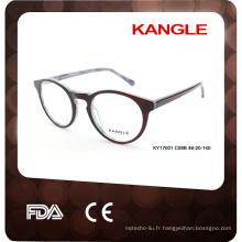 Marque Nouvelle taille 46-20-140 cadre de lunettes de lecture de Chine National Standard