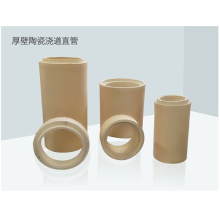 Foundry thick-walled ceramic straight tube