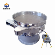High efficiency ultrasonic vibrating sifter/screen for metal