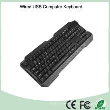 Clavier USB câblé Qwerty (KB-1688)