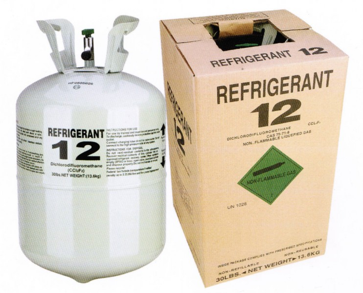 China R12 Refrigerant with 99.8% Purity Manufacturers