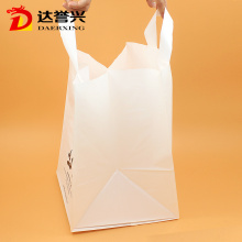 HDPE Environmental Plastic Packaging Bag
