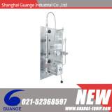 Gas Sampler Without Circulation Loop